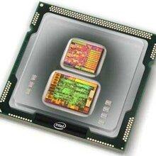 广东CPU品牌排名图片
