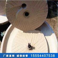 电动石磨石磨机价格石磨机用途图片