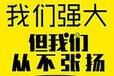 2017诚招代理:微盘云交易CMT大宗外汇