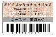 防伪标签供应厂家专业订制二维码防伪标签激光镭射防伪商标电码查询标贴