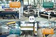 挤压墙板成型机设备供应销售