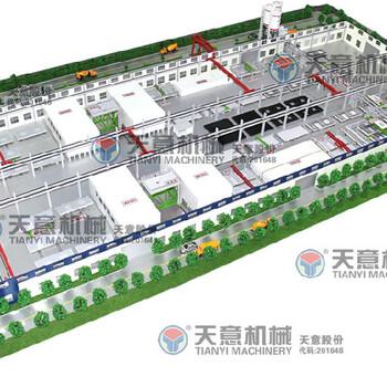 湖南怀化PC装备生产线
