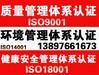 西宁注册2000万贸易公司流程