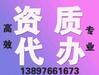 青海公司注銷免費工商注冊收費的條件