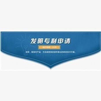 盈天科地知识产权(盈科知识产权中心)知识产权业务代理,高端