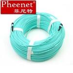 Pheenet菲尼特MPO-MPO12芯5米10米20米50米100米万兆MTP光纤线图片