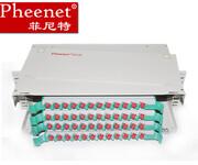 Pheenet菲尼特ODF光纤配线箱架满配FC单模单元体熔纤盘图片