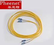 菲尼特光纤光纤跳线种类图片价格图片