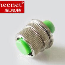 MPO光纖衰減器光纖信號衰減器圖片