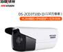 DS-2CD3T10(D)-I3,I5130萬筒型網絡攝像機