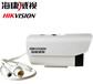 DS-2CD1201(D)-I3,I5海康100萬日夜型筒型網絡攝像機