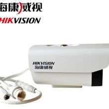 DS-2CD1201(D)-I3,I5海康100万日夜型筒型网络摄像机