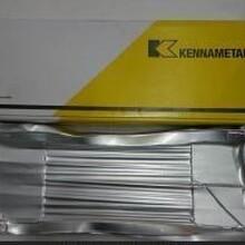 肯纳司太立D94焊条