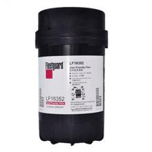 福田配件康明斯3.8发动机机油滤清器LF16352正品机油滤芯5262313