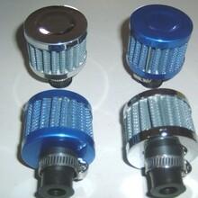 汽车进气改装空气滤芯小冬菇头滤清过滤器圆形接口12mm