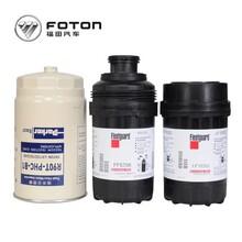 康明斯3.8发动机滤芯保养套餐机滤5262313柴滤5262311油水分离器