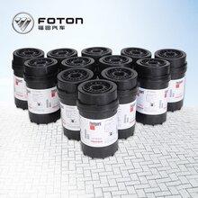 康明斯3.8发动机机油滤清器LF16352汽车配件批发机滤芯5262313图片