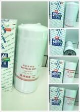 供应玉柴JX1023玉柴430-1012020A-937机油滤清器滤芯机滤图片