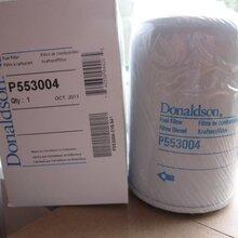 供应唐纳森P553004滤清器图片