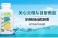 上海浦东张江高科哪卖安利鱼油,张江安利店铺