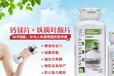 上海浦东金科路哪卖安利铁质叶酸片,金科路安利店铺