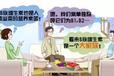 广东揭阳安利实体店在哪里有,广东揭阳安利店铺怎么去