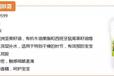 广西柳州安利店铺位置,广西柳州安利产品真品包邮