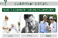 锦州凌河区安利正规专卖店,锦州凌河区安利产品电话多少?