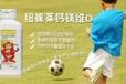 哈尔滨双城区安利公司专卖店在哪,双城区哪有安利产品儿童钙卖