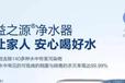 临沂郯城县安利公司店在哪里,郯城县安利产品净水器换滤芯