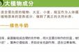 菏泽曹县安利专卖店在哪里,菏泽曹县安利产品蛋白粉