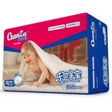 重庆成长日记纸尿裤批发图片