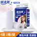 重庆南岸孕产妇专用纸母婴纸批发零售