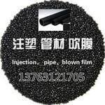 专业吹膜注塑管材挤出抽粒专用黑色母粒工厂