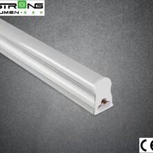T5一体化灯管T5灯管0.6米t5600mm一体化支架灯一体化灯管半铝半塑T5灯管图片
