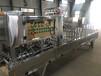 血豆腐成套设备_猪血豆腐成套设备制造厂家