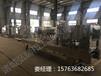 血豆腐设备山东血豆腐设备厂家
