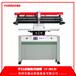 長沙半自動印刷機質量可靠