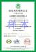绿色再生塑料认证--产销监管链(GRP)认证