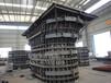 南京桥梁模板钢模板定型钢模板