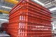 徐州桥梁模板钢模板定型钢模板