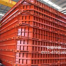 徐州橋梁模板鋼模板定型鋼模板