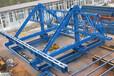 南京挂篮模板桥梁模板钢模板