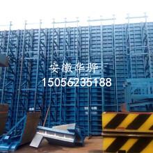 黃山鋼模板橋梁模板定型鋼模板