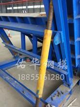 滁州鋼模板橋梁模板定型鋼模板