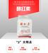 酵红素-促生长与风味改良剂