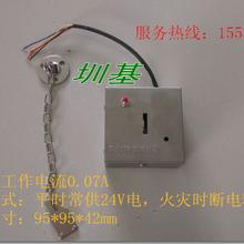 湖南长沙电磁门吸厂家直售图片