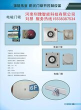 浙江杭州消防电磁门吸厂家供应图片