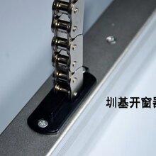 河南省開封市鼓樓區有沒有專門做電動開窗器圖片