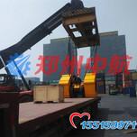 三明市三边形冲击压路机厂家直销郑州中航全国招商图片